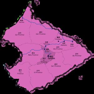 Ei Province of Kei