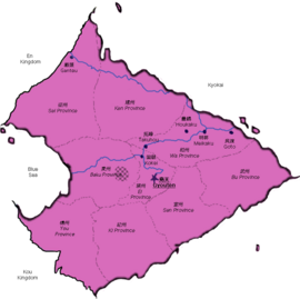 San Country of Kei