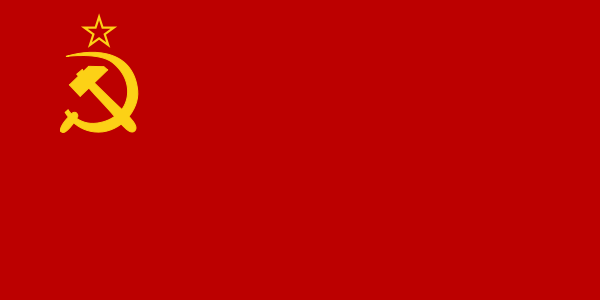 File:Flag of the Soviet Union (1923).png