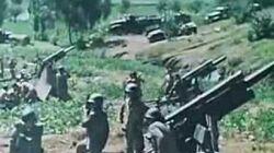 Korean War in Colour (Documentary)-0