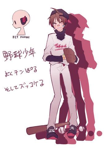 File:Akashi-0.jpg