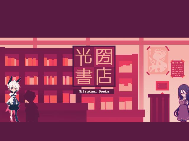 File:Mitsukuni Books.png
