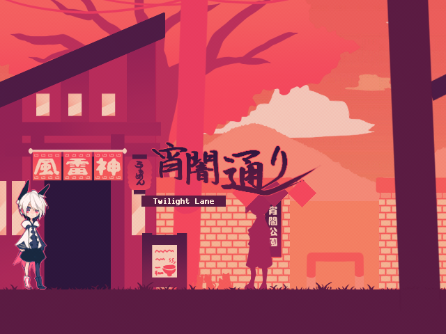 File:Twilight Lane and outside of Fuuraijin.png