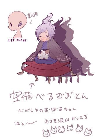 File:Yasune character design.jpg