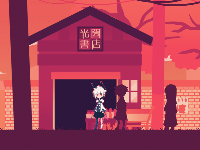 File:Outside of Mitsukuni Books.png