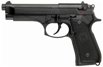 File:Beretta 92fs.jpg