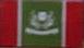 Thumbnail for version as of 22:42, November 19, 2010
