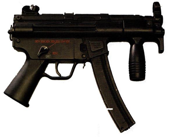 File:HK MP5K.jpg