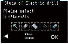 Electricdrill-recipe
