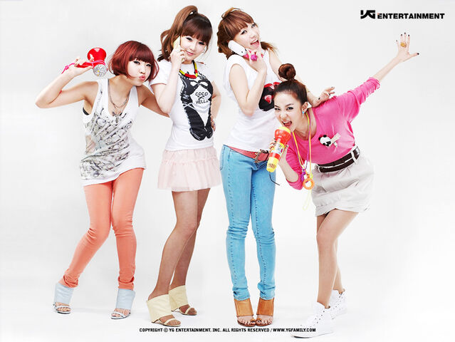 File:Gallery 2ne1 ds followme 05.jpg