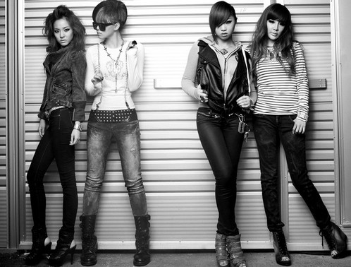File:2NE1 jeans.png
