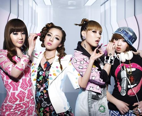 File:2NE1++PNG+version.png