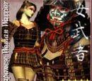 Muromachi - Sengoku