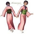 File:Royloo kimono.jpg