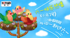 3rd & Bird on CCTV Promo 1