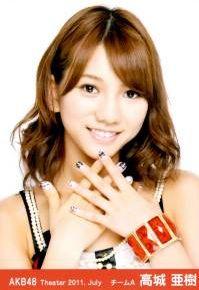 File:Takajoaki-2011-07.jpg