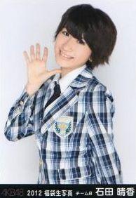 Ishidaharuka-2012g