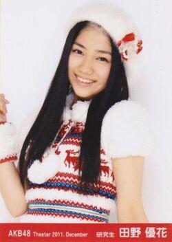 Tanoyuka-2011-12
