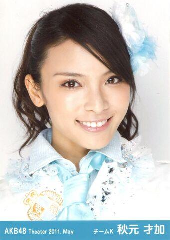 File:Akimotosayaka-2011-05.jpg