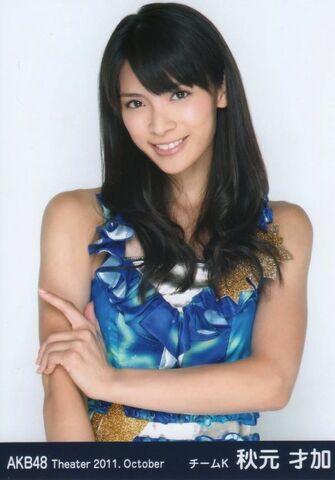 File:Akimotosayaka-2011-10.jpg