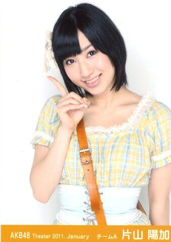 File:Katayamaharuka-2011-01.jpg