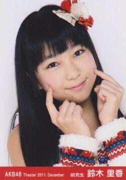 Suzukirika-2011-12