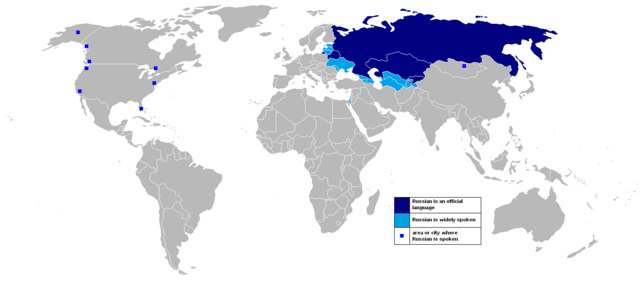 File:Russophone-1-.png