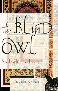 File:The Blind Owl.jpg