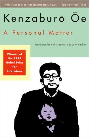 File:A Personal Matter.jpg