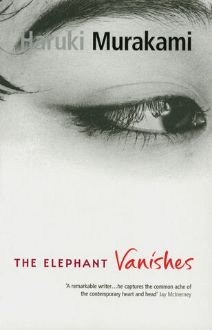 File:Theelephantvanishes.jpg