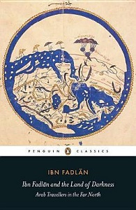 File:Ibn Fadlan and the Land of Darkness.jpg