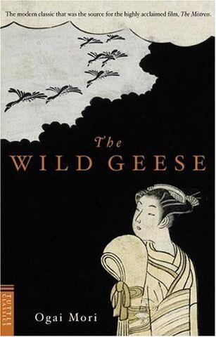 File:The Wild Geese.jpg