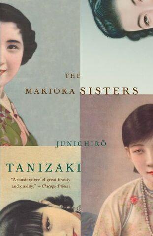 File:The Makioka Sisters.jpg