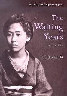 File:The Waiting Years.jpg