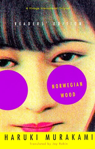 File:Norwegian Wood.jpg