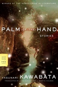 File:Palm-of-the-Hand Stories.jpg