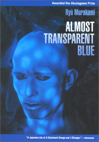 File:Almost Transparent Blue.jpg