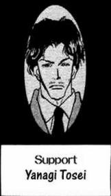 Spoilers Tosei Yanagi