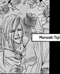 Toji Murozaki