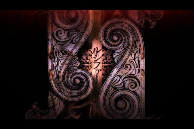 File:Lucifer sign.jpg