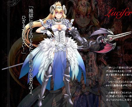 File:Lucifer 2.jpg