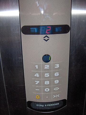 File:Elevator Console.jpg