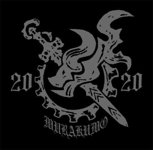 File:Murakumo logo.jpg
