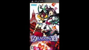 7th Dragon 2020 - Shibuya - Jungle Navigation