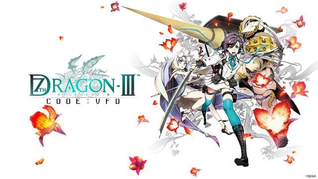 File:7th dragon iii .jpg