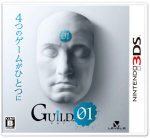 Guild01