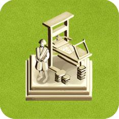 File:Gutenberg Press.png