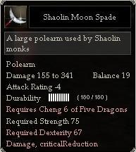 Shaolin Moon Spade