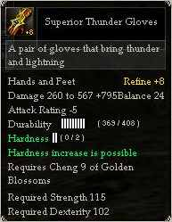 Superior Thunder Gloves