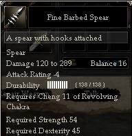 File:Fine Barbed Spear.jpg